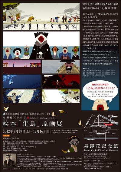 http://www.kokusho.co.jp/img/cover_i2/9784336055446.jpg