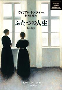 http://www.kokusho.co.jp/img/cover_l/9784336059178.jpg