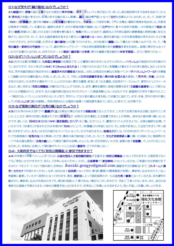 http://www.kokusho.co.jp/news/%E6%97%A9%E6%98%A5%E3%83%8F%E3%83%A9%E3%83%8E%E3%83%A0%E3%82%B7%E3%81%BE%E3%81%A4%E3%82%8A2.jpg
