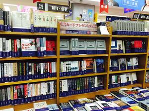 紀伊国屋書店新宿本店.jpg