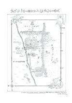 ミスガルスル地図.jpg