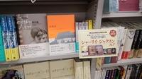 maruzen_kawasaki_SJ.JPG