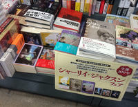 shosen_booktower_SJ.jpg