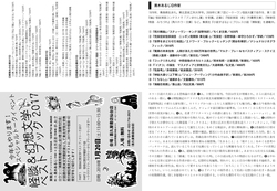 B4-喜久屋書店-2.jpg
