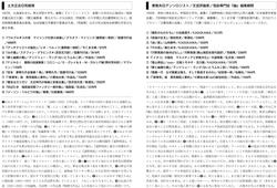 B4-喜久屋書店-1.jpg
