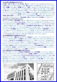 早春ハラノムシまつり2.jpg