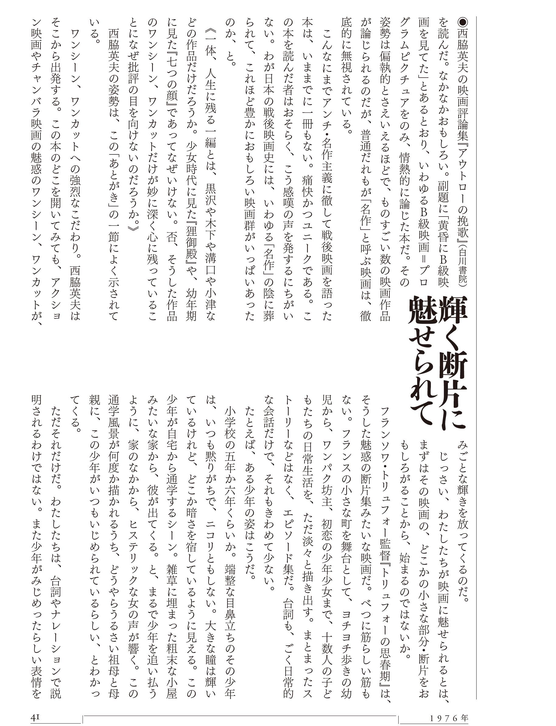 http://www.kokusho.co.jp/news/p41.jpg