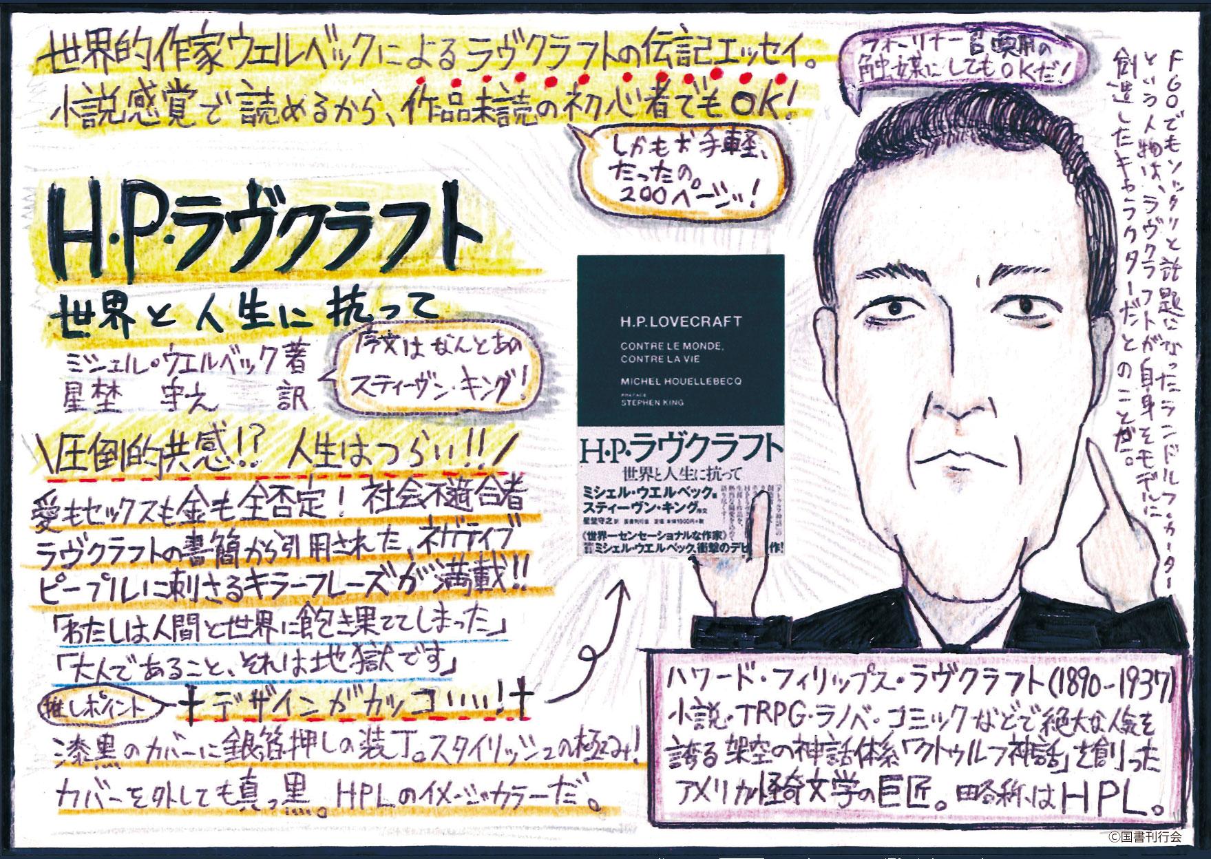 http://www.kokusho.co.jp/special/%E3%82%AF%E3%83%88%E3%82%A5%E3%83%AB%E3%83%952.jpg